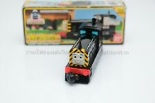 Mavis Bandai Thomas & Friends Die-Cast Rare item