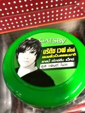 GATSBY HAIR STYLING WAX - BRITISH WAVE STYLE LOOSE & FLOW 75ML
