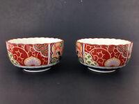 "Japanese Scalloped Floral Imari Sushi Vegetable Bowl Rim Japan 4.25"" Lot Set 2"
