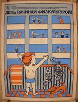 87x63 Rare Soviet Original Silkscreen POSTER Start day by sport Health Agitation