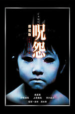 Framed Print - Ju-on: The Grudge Japanese Poster (Picture Movie Film Asian Art)