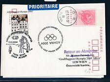 97785) AUA Olympiade So-LP Wien - Athen 13.8.2004, GA ab Taiwan China