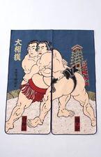 Japanese Noren Curtain UKIYOE SUMO YOKOZUNA Champion 85 x 70cm MADE IN JAPAN