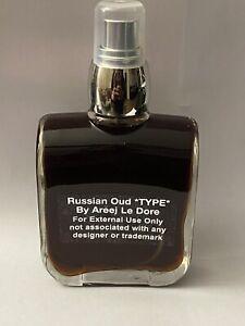 Designer Alternative Russian Oud By Areej Le Dore **Read Description** AAA GRADE