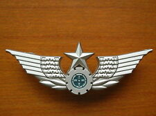 15's series China PLA Army General Headquarters Badge