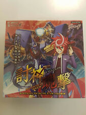 Cardfight!! Vanguard G-BT04 Booster Box Japanese Bushiroad