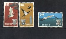 Stamps of Taiwan 1963 # 485-487  MNH Birds set 35.-Euro