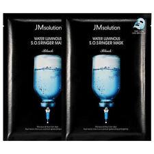 JM solution Water Luminous S.O.S Ringer Mask Black 35ml x 2 Sheet
