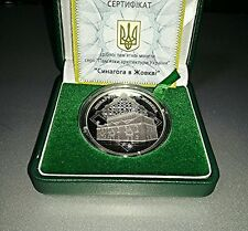 UKRAINE 10 Grivna Coin 2012 Zhovkva Synagogue SILVER PROOF Hryvnia 1OZ