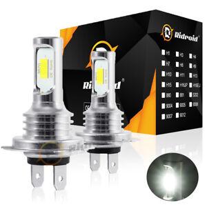 New Super Bright H7 LED Headlight Bulbs Kit Fog Light 80W 8000LM 6000K White