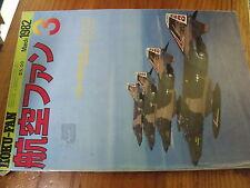 µµ KOKU-FAN March 1982 Japanese Navy Marking Modell Reconnaissance Aircraft WWII