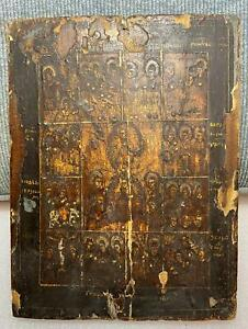 ANTIQUE RUSSIAN art RUSSIA ORTHODOX ICON PAINTING WOOD Wooden