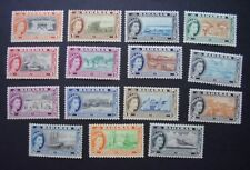Bahamas 1954 mint set to 10/-  (lot 871)