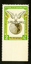 Dominican Rep Stamps # 434 Error Unlisted Perf Imperf At Bottom
