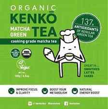 Organic Japanese Matcha Green Tea (Cooking Grade, Australian) |100g | KENKO TEA