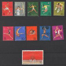 China 1965 national games set used