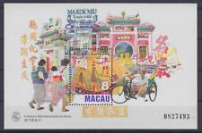MACAU - Michel-Nr. Block 44 gestempelt mit SST vom Ersttag (Tempel)