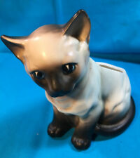 Vintage Napcoware Siamese Cat Planter Figurine #6718 Pot Pottery Made in Japan