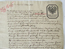 SALE !!!  RUSSIA  VERY RARE REVENUE STAMPED PAPER    1845