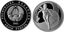 Weißrussland 1 Rubel 2005 Tennis  Prooflike