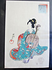 "Chikanobu Japanese Woodblock Original Print ""Bijin Playing Gekkan"""""