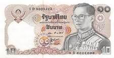 Thailand  10 Baht  ND. 1980  P 87 Series 1 D Sign. # 55 Circulated Banknote