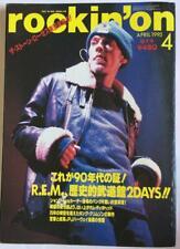 rockin'on 4/1995 Japan Music Magazine R.E.M Radiohead King Crimson Sonic Youth