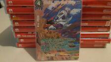 Dragon Ball Super Card Game - Cooler, Effortless Strike BT13-073 SPR