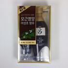 Amore Pacific Ryo Ryoe Shampoo400g Rinse180g  LG Elastine Portable Travel set1