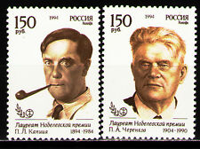Russia 1994 Sc6224-25  Mi393-94 2v mnh Nobel Prize Winners in Physics