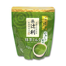 Kataoka Tsujiri Uji Matcha Milk Powder Instant Japanese Green Tea Latte 200g