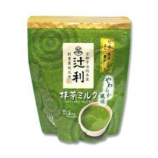 Kataoka Tsujiri Uji Kyoto Green Tea Matcha Milk Latte Instant Powder Drink 200g