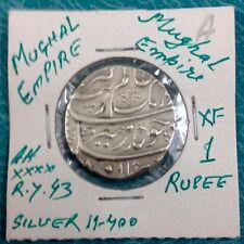 1RUPEE SILVER COIN: MUGHAL EMPEROR :AURANGZEB ALAMGIR :MOST RARE!