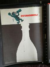 "Plakat Propaganda UDSSR Original! 1983 ""Gegen Alkoholsucht"" TOP!"