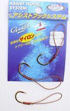 Hots kleine Hiramasa Zylon Assist Hooks / Angsthaken 3 Stück-Top Japan Qualität