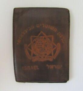 Vintage IPA International Police Association Israel Leather Wallet ID Holder