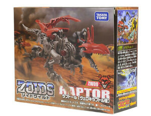 **UK Seller** Zoids RAPTOR (ZW09) - Official Takara Tomy - Toy Figure NEW BOXED