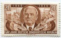 Germany DDR GDR sc# 224  MNH Mint NH