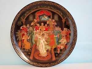 Soviet Firebird Ornament Dish Vintage Large Ceramic Plate