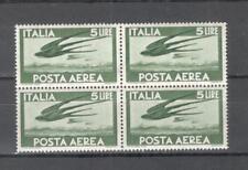S4023 - ITALIA 1962 - QUARTINA POSTA AEREA ** - VEDI FOTO