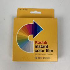 Kodak Instant Print Color Film PR-144 10 Expired Jan 1983 Box Of 10 (Sealed)