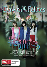 Dawn Of The Felines (DVD) - ACC0449