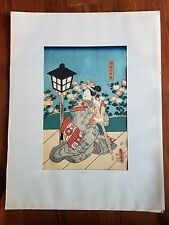 "Kunisada ""Toyokuni III"" 1858- Japanese Woodblock Print - Authentic Ukiyoe"