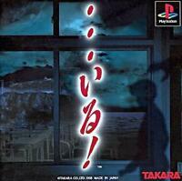 USED PS1 Iru! Playstation[Japan Import]