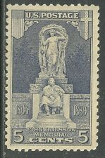 U.S. Stamp scott 628 - 5 cent Ericsson Memorial 1926 issue mlh