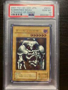 YuGiOh PSA 10 GEM MINT SC-51 Ultimate Rare Summoned Skull Japanese