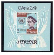 JORDANIE 1965 Hussein II roi de Jordanie