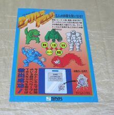 1987 Snk Battle Field Jp Video Insert