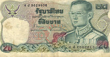 THAI 20 BAHT - 1981 Issue - Collectible