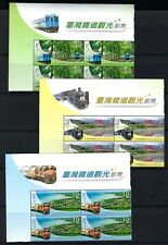 China Taiwan 2015 BLK 4 Railway Travel Train Stamp 鐵道觀光